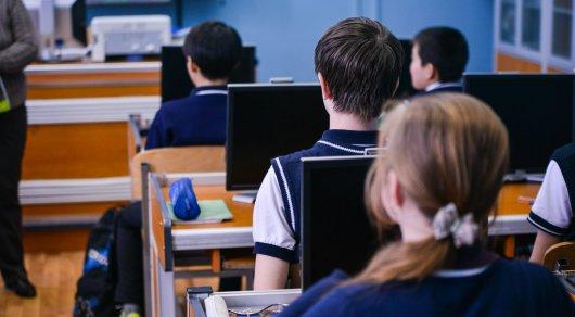 18 триллионов тенге просит МОН на улучшение среднего образования