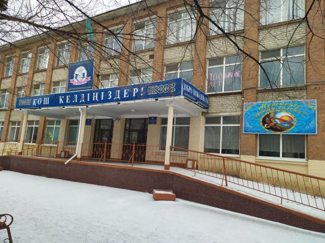 Актюбинской  школе-гимназии №2 исполняется 100 лет. Интересные факты