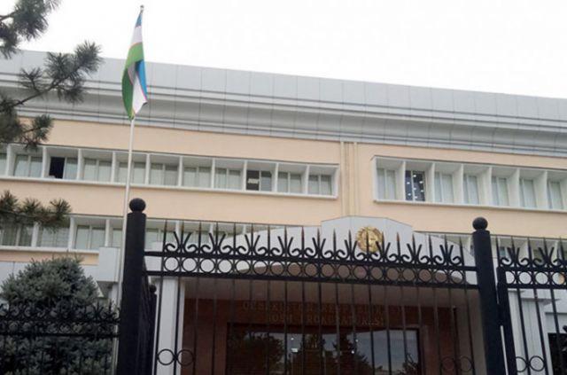 Дочери Ислама Каримова предъявили новые обвинения