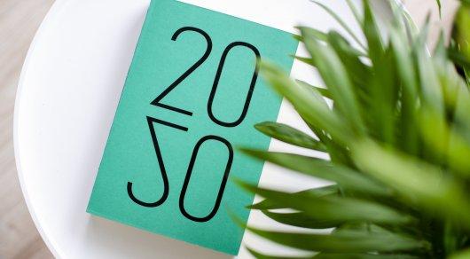 Юрист назвал новые риски при оформлении документов в 2020 году