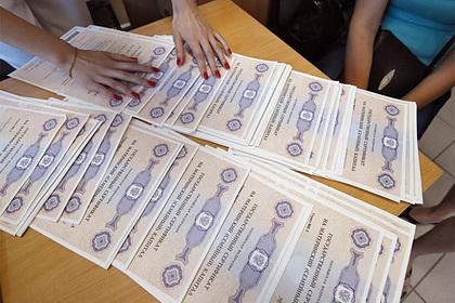 Россиянки получили маткапитал на 9 миллионов рублей за «выдуманных» детей