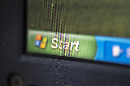 Windows 7 признали опасной