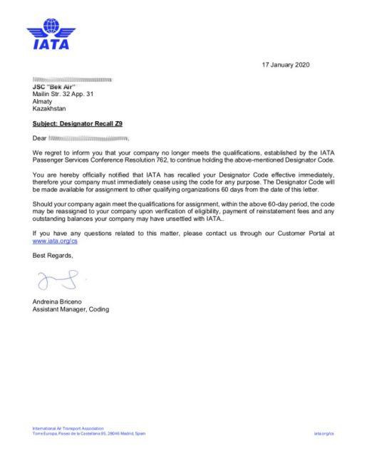 Международная ассоциация воздушного транспорта IATA отозвала код обозначения у Bek Air