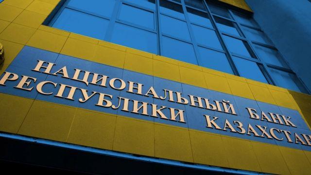 Депутаты требуют пересмотреть новые правила Нацбанка в отношении обменников