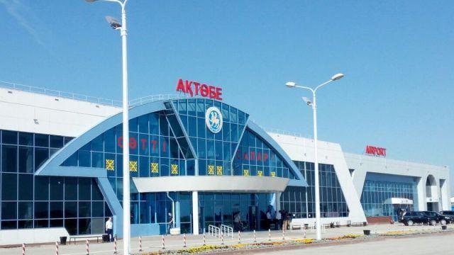 """Аэропорту Актобе просят дать """"открытое небо"""""""
