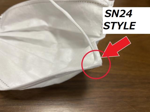 Японские эксперты показали, как правильно надевать защитную маску
