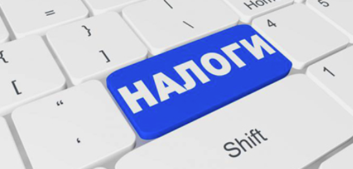Около 1,2 млн налогоплательщиков в Казахстане освободят от налогов на доходы