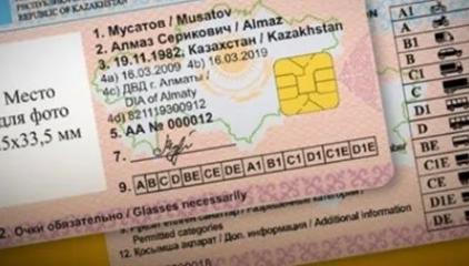 Для замены водительских прав онлайн потребуется меньше документов