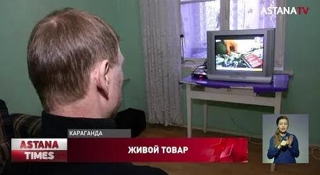 Россиянину после 15-лет трудового рабства в Казахстане пришлось доказывать, что он жив