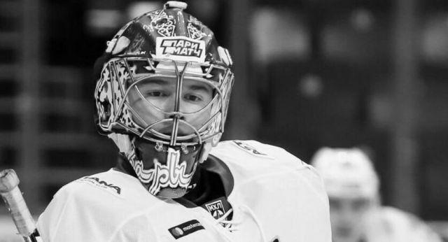 Скончался 18-летний казахстанский хоккеист