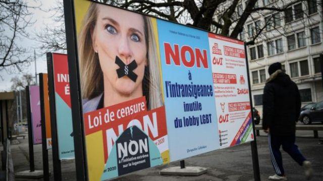 Швейцария вводит закон об уголовном наказании за дискриминацию ЛГБТ