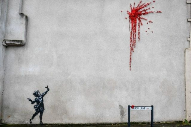 Новое граффити было обнаружено в Бристоле - родном городе Бэнкси
