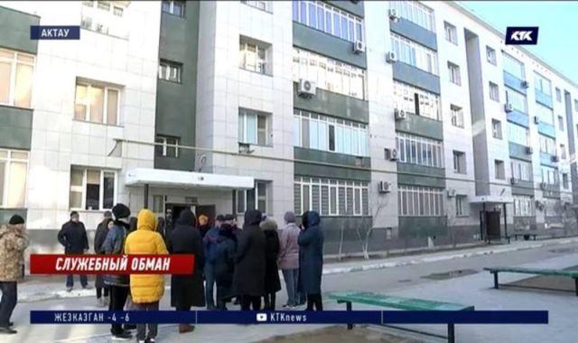 Актауские пенсионеры-полицейские рискуют остаться без крыши над головой