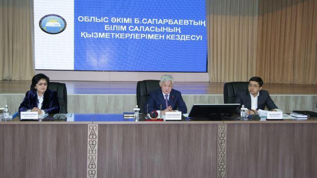 Сапарбаев о князьках-директорах школ и возможной причине кордайских событий