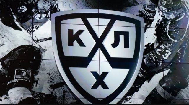 КХЛ приостановила матчи до 10 апреля