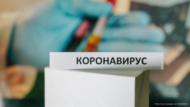 Случай коронавируса зарегистрирован в Актюбинской области