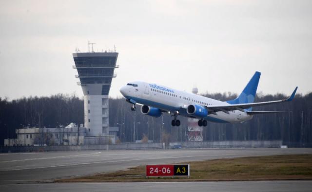 Росавиация сообщила о трудностях вывоза граждан трех стран СНГ из Москвы