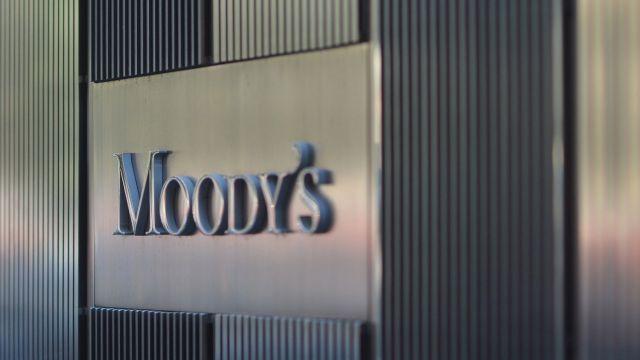 Moody's: Кредитная нагрузка в Казахстане почти в 2 раза меньше, чем в России