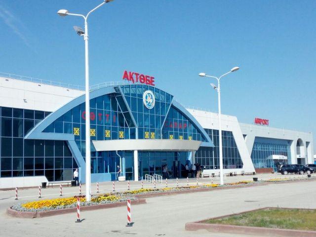 Кто похитил 40 млн тенге? В Актобе осудили и.о. председателя правления АО «Международный аэропорт им. Алии Молдагуловой»