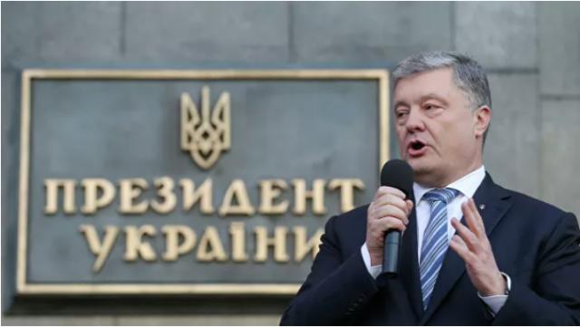 На Украине возбудили новое уголовное дело против Порошенко