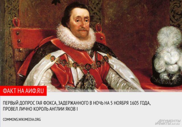 """""""Ананимус"""" - из злодеев в герои. Гай Фокс без маски"""