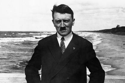 Раскрыт способ наживы на имени Адольфа Гитлера
