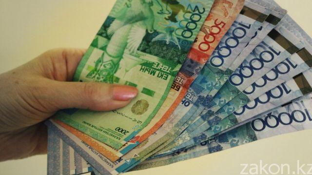 Очередные изменения в Правила выплаты в 42 500 тенге
