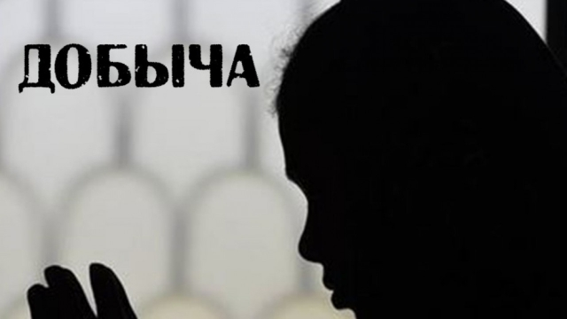 В Нур-Султане девушку изнасиловали четверо мужчин