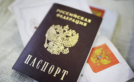 В России сократили сроки рассмотрения заявлений о приеме в гражданство
