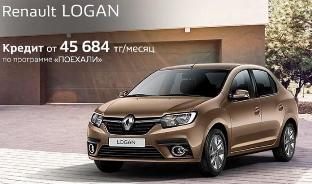 Сколько стоят самые дешевые новые автомобили в Казахстане