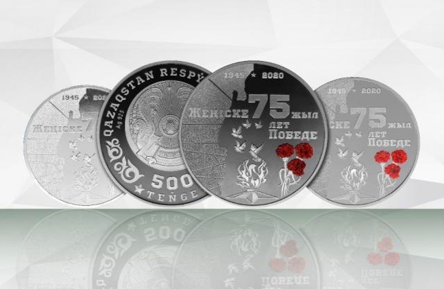 Коллекционные монеты к 75-летию Победы в ВОВ выпустил Нацбанк