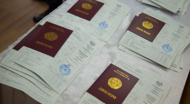 Перечень языковых сертификатов для поступления в магистратуру и докторантуру расширен в РК