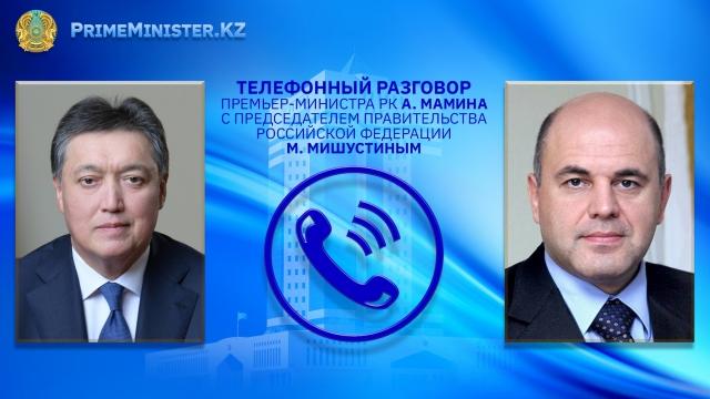 Россия готова помочь Казахстану медикаментами и тест-системами