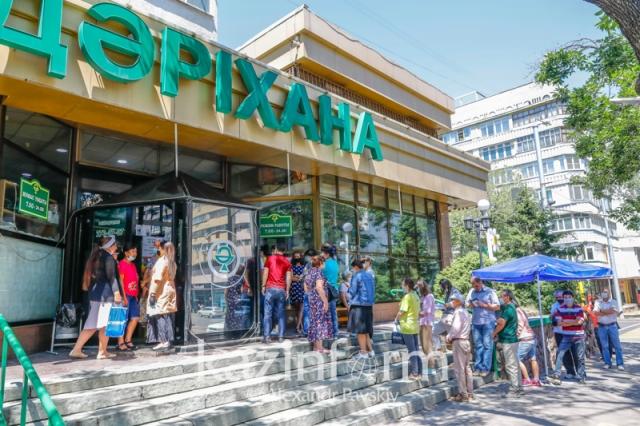 Аптеки Алматы обязали не поднимать цены на лекарства и сообщать об их отсутствии