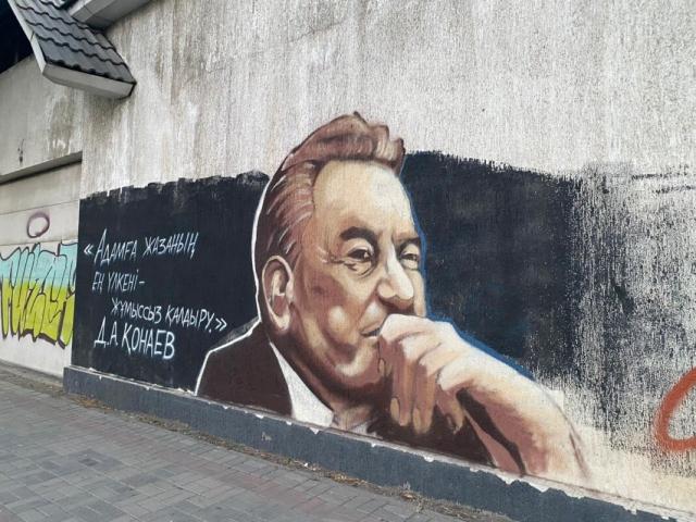 Дом-призрак в Шымкенте украсили граффити с Кунаевым