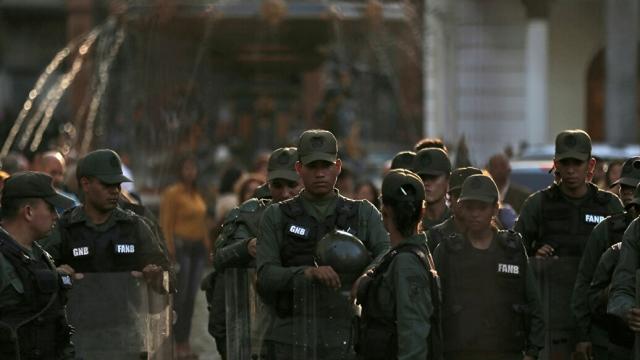 Венесуэльские военные сбили неопознанный американский самолет