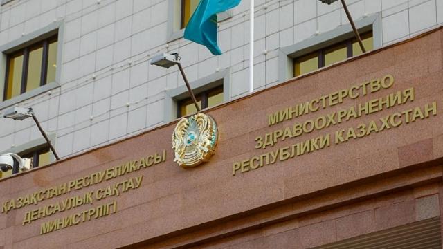 Об особом статусе министра здравоохранения заявил Токаев
