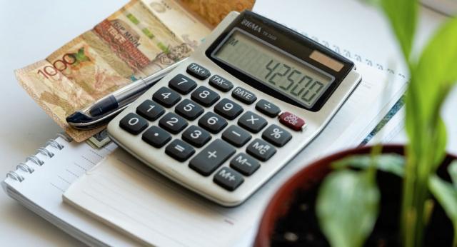 Кому положена выплата 42500 тенге в июле