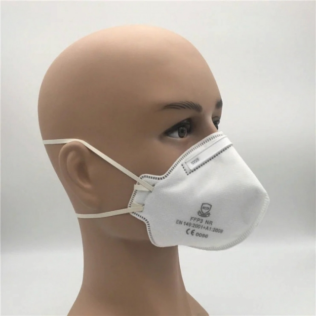 Ученые назвали самый эффективный тип маски
