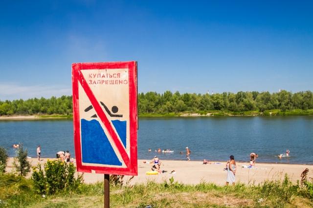За купание на пляжах актюбинцев  начали штрафовать