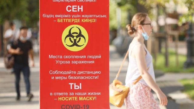 Карантин до 17 августа: стало известно, когда в Казахстане откроют ТРЦ и салоны