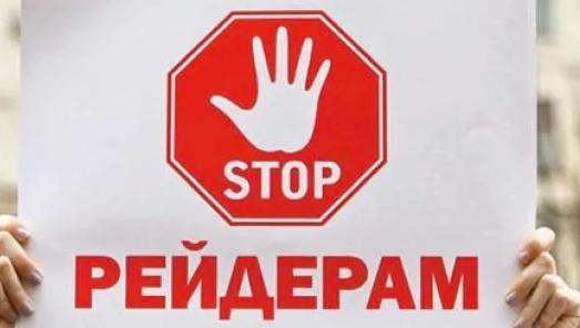 """Об участившихся рейдерских захватах заявила партия """"Ак жол"""""""