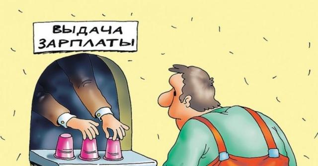 «От 750 тысяч и до?» Главу ТОО «СК-Фармация»  попросили дать пояснение о истинной зарплате