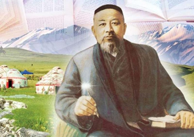 В Казахстане отмечают День Абая: 175 лет назад родился великий казахский поэт