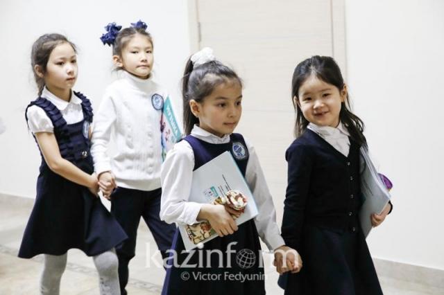 13 тысячам детей помогут купить школьную форму в Нур-Султане