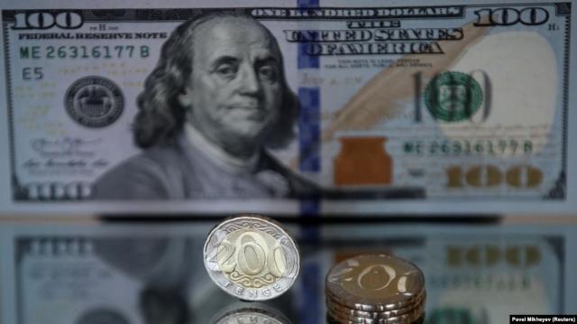 Прогноз Нацбанка: к 2023 году объем средств Нацфонда Казахстана приблизится к «неснижаемому остатку»