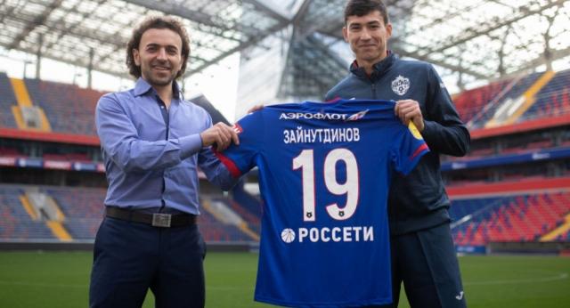 Бактиер Зайнутдинов официально перешел в московский ЦСКА