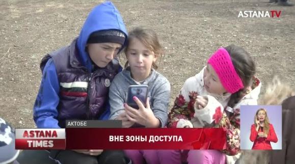 Уроки в горах вынуждены делать сельские школьники в Актюбинской области