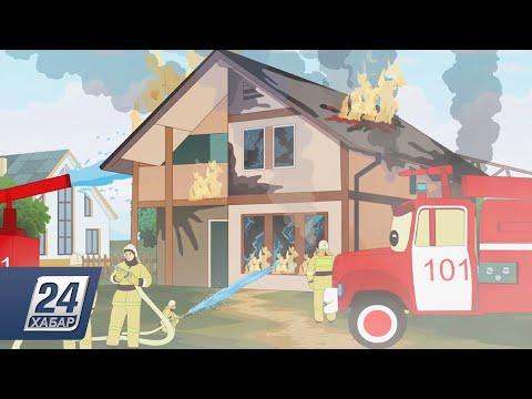 Мультфильм про пожарную машину придумали спасатели Шымкента
