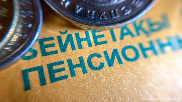 Как снять пенсионные накопления прямо сейчас: инструкция